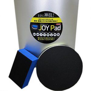 ジョイクリン 鉄粉除去パッド JOY Pad(ジョイパッド)