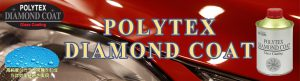 POLYTEX ダイヤモンドコート