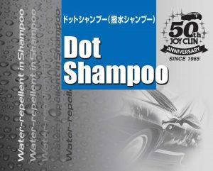Dot Shampoo