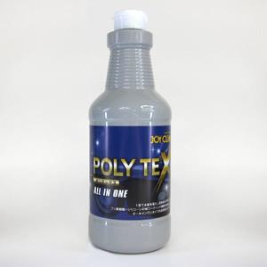 ポリテックス プレミアムZX(ボトル式) 内容量1000ml