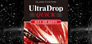 UltraDrop QUICK